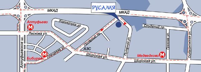 17 таксомоторный парк москва