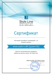 диллер style line
